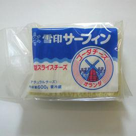 雪印サーフィンスライスチーズ