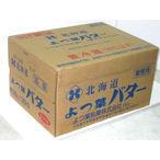 よつ葉有塩バター450g×30個入り(1ケース)