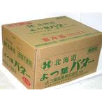よつ葉無塩バター450g×30個入り(1ケース)